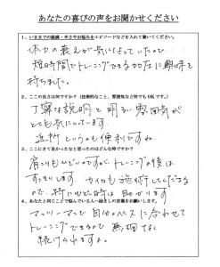 85大井祥子BD