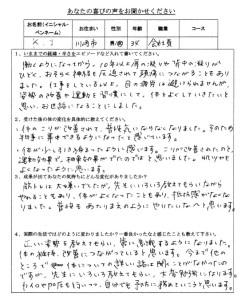 110石川久美子さんBD