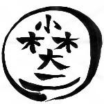 へのへの笑顔