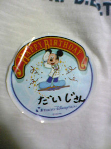 湘南カイロプラクティックセンターのブログ