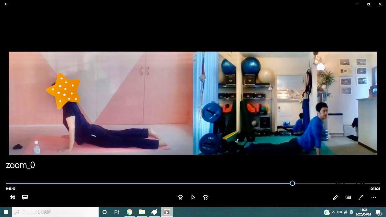オンラインパーソナルトレーニング、ストレッチ